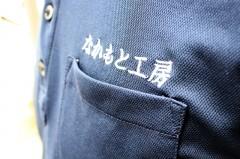 なかもと工房 撮影写真-024